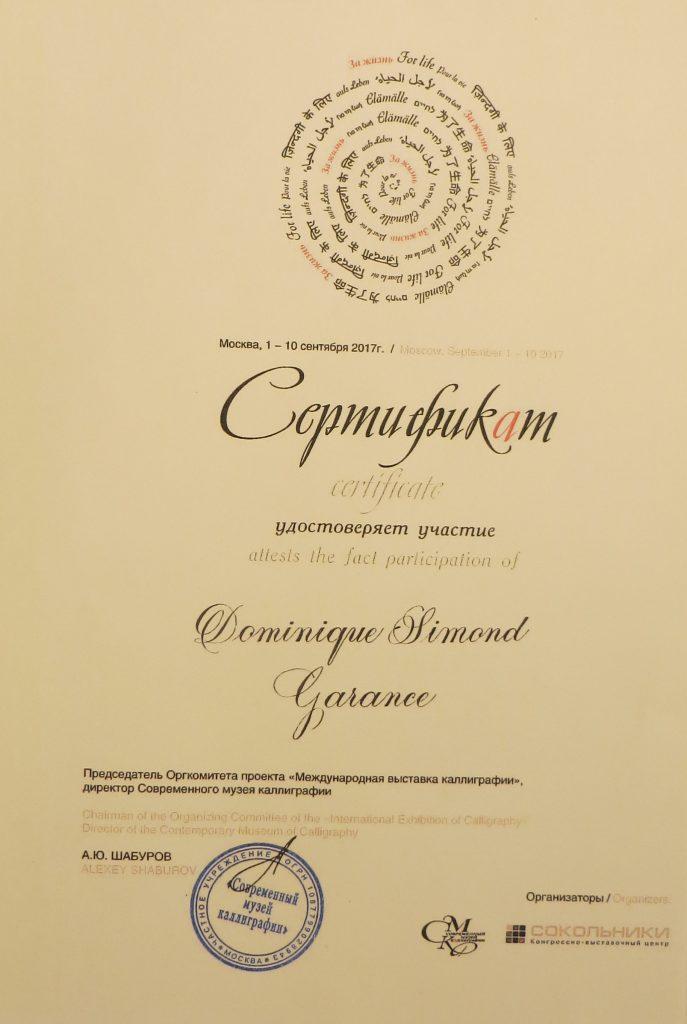 certificat moscou 2017